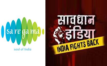 Saregama produces first Savdhaan India film | Radioandmusic com