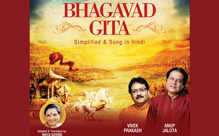 Discuss the relevance of Arjuna's situation in the Bhagavad- Gita to universal ethical dilemmas.