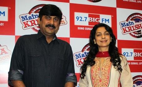 Big fm brings navratri with chef rakesh sethi and juhi chawla big fm brings navratri with chef rakesh sethi and juhi chawla forumfinder Gallery