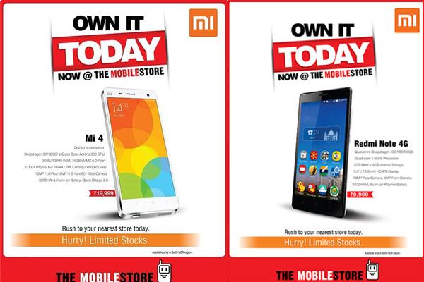 mobile mi store