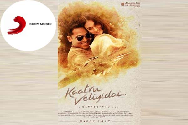 Mani Ratnam's 'Kaatru Veliyadai' teaser unveiled