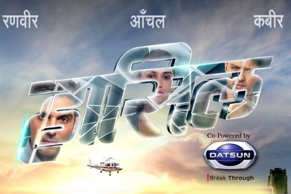 Sony TV's 'Haasil' brings back original music to television