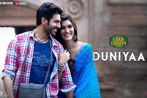 Duniyaa Song From Luka Chuppi Will Give You Couple Goals Radioandmusic Com