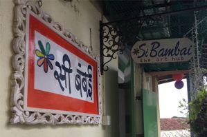 Si_Bambai