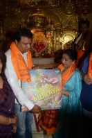 Launch of Bappa Moraya