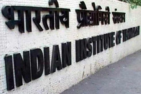 IIT Bombay students launch web campus radio | Radioandmusic com