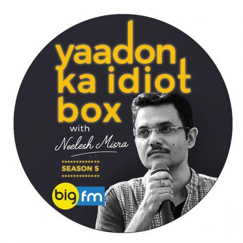 [Image: Yaadon-ka-idiot-box-2-01.jpg?itok=goQbKeFv]