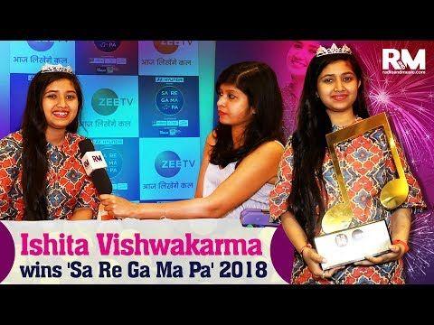 Ishita Vishwakarma wins 'Sa Re Ga Ma Pa 2018'